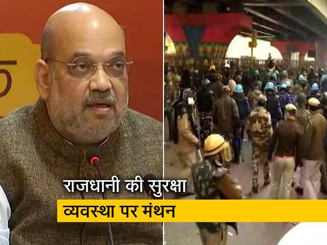 Videos : किसान आंदोलन को लेकर गृहमंत्री के घर उच्चस्तरीय बैठक