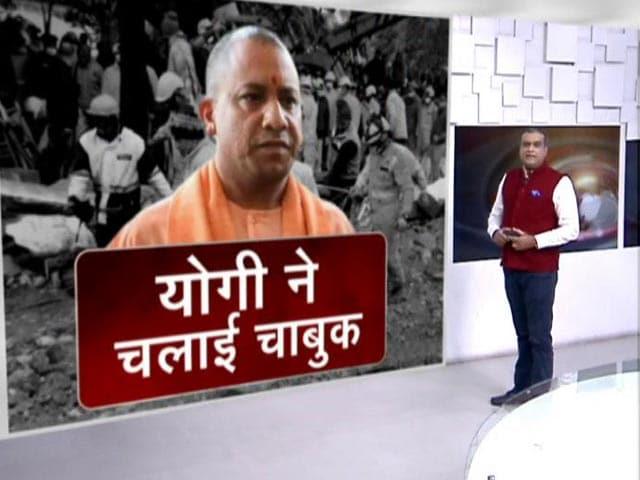 Videos : हॉट टॉपिक : गाजियाबाद श्मशान केस में एक्शन मोड में CM योगी