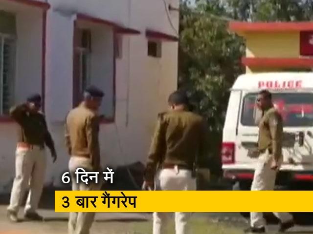 Videos : मध्य प्रदेश: 13 साल की बच्ची के साथ 3 दिनों तक 9 लोगों ने किया गैंगरेप, 7 आरोपी गिरफ्तार