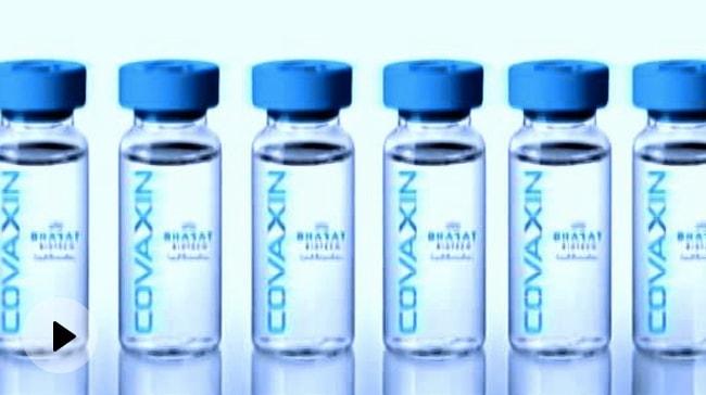 Covaxin टीके के लिए भरवाए जा रहे कॉन्सेन्ट फॉर्म, 'गंभीर खतरा' होने पर मुआवजा देने की बात
