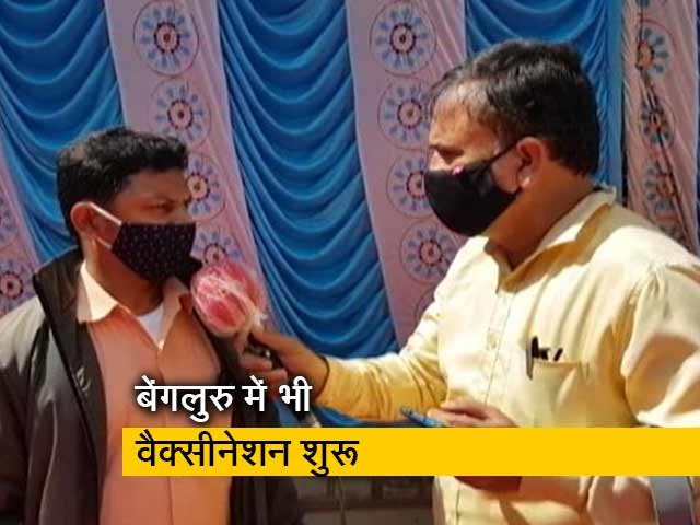 Videos : बेंगलुरु में शुरू हुआ महामारी के खिलाफ महाअभियान