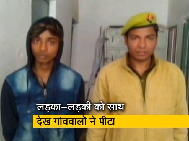 Videos : रवीश कुमार का प्राइम टाइम : लड़का-लड़की को साथ देख गांववालों ने पीटा, पुलिस ने बताया लव जिहाद