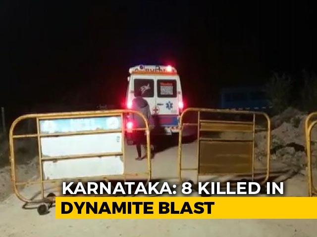 Video : 4 Dead In Explosion At Quarry In Karnataka's Shivamogga, Area Sealed