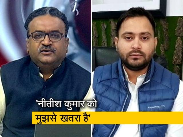 Videos : NDTV से बात करते हुए तेजस्वी यादव ने कहा- सरकार अपराधियों को संरक्षण दे रही है