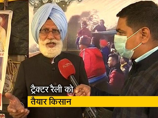 Videos : किसान नेता प्रेम सिंह ने कहा, ट्रैक्टर रैली के लिए दिल्ली पुलिस को लिखेंगे चिट्ठी