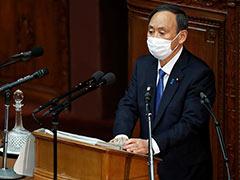 Japan PM Vows To Press Ahead With Tokyo Olympics Despite Coronavirus Surge
