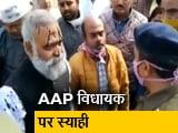 Video : देश प्रदेश : AAP विधायक सोमनाथ भारती पर स्याही, केजरीवाल का योगी सरकार पर निशाना