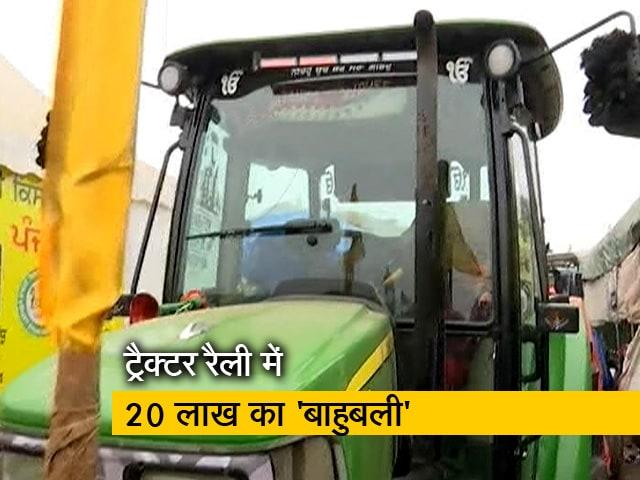 Videos : किसानों की रैली में शामिल होने पहुंचा एयरकंडीशनर ट्रैक्टर 'बाहुबली'