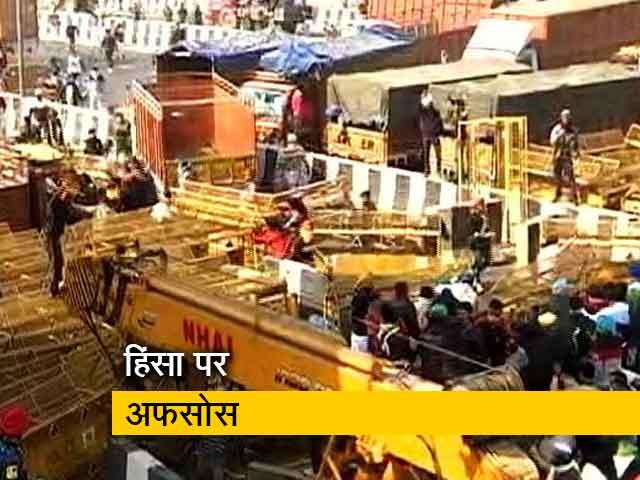 Videos : गाजीपुर बॉर्डर पर पुलिस बल और बढ़ाया गया
