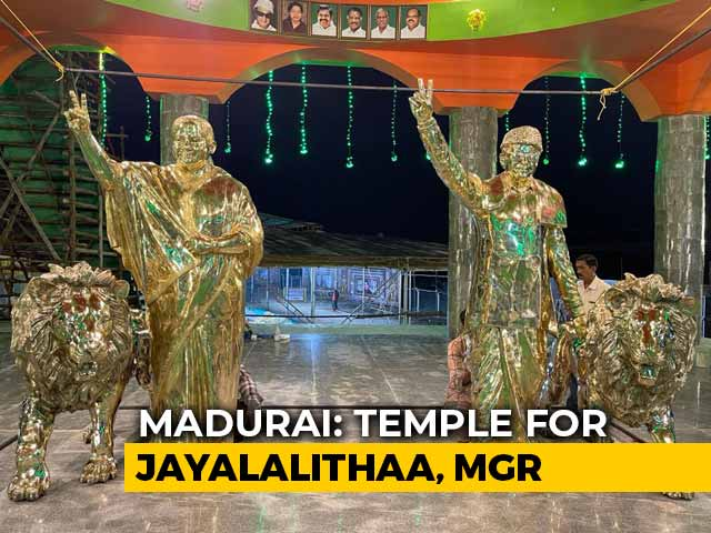 Video : Temple Dedicated To J Jayalalithaa, MGR To Be Inaugurated Today