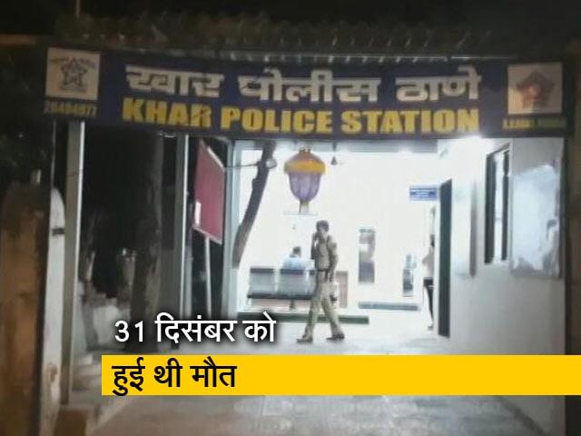 Videos : मुंबई: अब तक उलझी हुई है खार में 22 वर्षीय युवती की मौत की गुत्थी