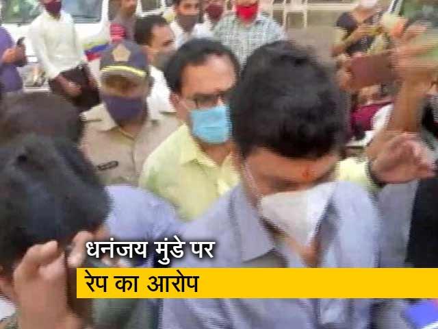 Videos : धनंजय मुंडे पर लगा रेप का आरोप गंभीर : शरद पवार
