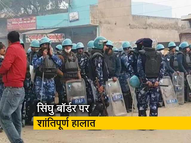 Videos : सिंघु बॉर्डर पर कल की हिंसक झड़प के बाद आज सुरक्षा के कड़े इंतजाम