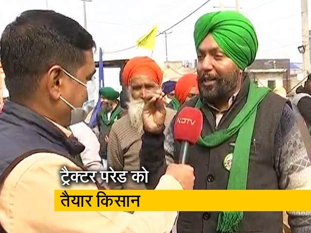 Videos : किसान नेता मंजीत सिंह राय बोले- हम ट्रैक्टर परेड को तैयार