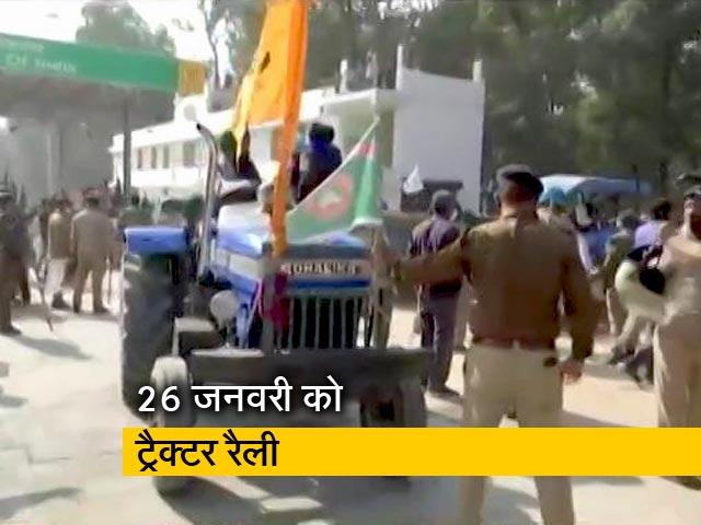 Videos : रैली के लिए टिकरी बॉर्डर पर जुटेंगे 2.5 लाख ट्रैक्टर