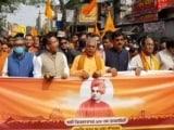 "Video : In Trinamool's Attack On BJP, Donald Trump's ""Vivekanand"" Gaffe"