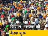 Video : दिल्ली के विज्ञान भवन में किसान-सरकार की बैठक शुरू