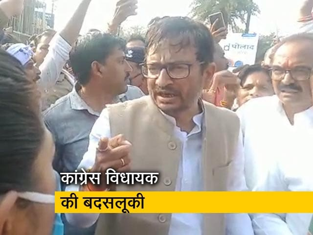 Video : मध्य प्रदेश: रतलाम में कांग्रेस विधायक ने SDM को सरेआम दी धमकी