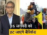 Video : रवीश कुमार का प्राइम टाइम: एक ही दिन दिल्ली में दो परेड
