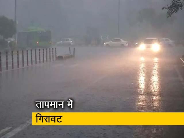 Videos : दिल्ली में लगातार चौथे दिन बारिश, गुरुग्राम में गिरे ओले