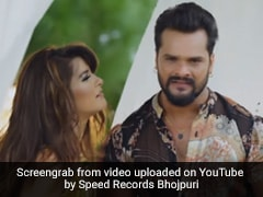 Bhojpuri: भोजपुरी एक्टर खेसारी लाल यादव के नए रोमांटिक सॉन्ग का धमाल, रिलीज होते ही Video वायरल