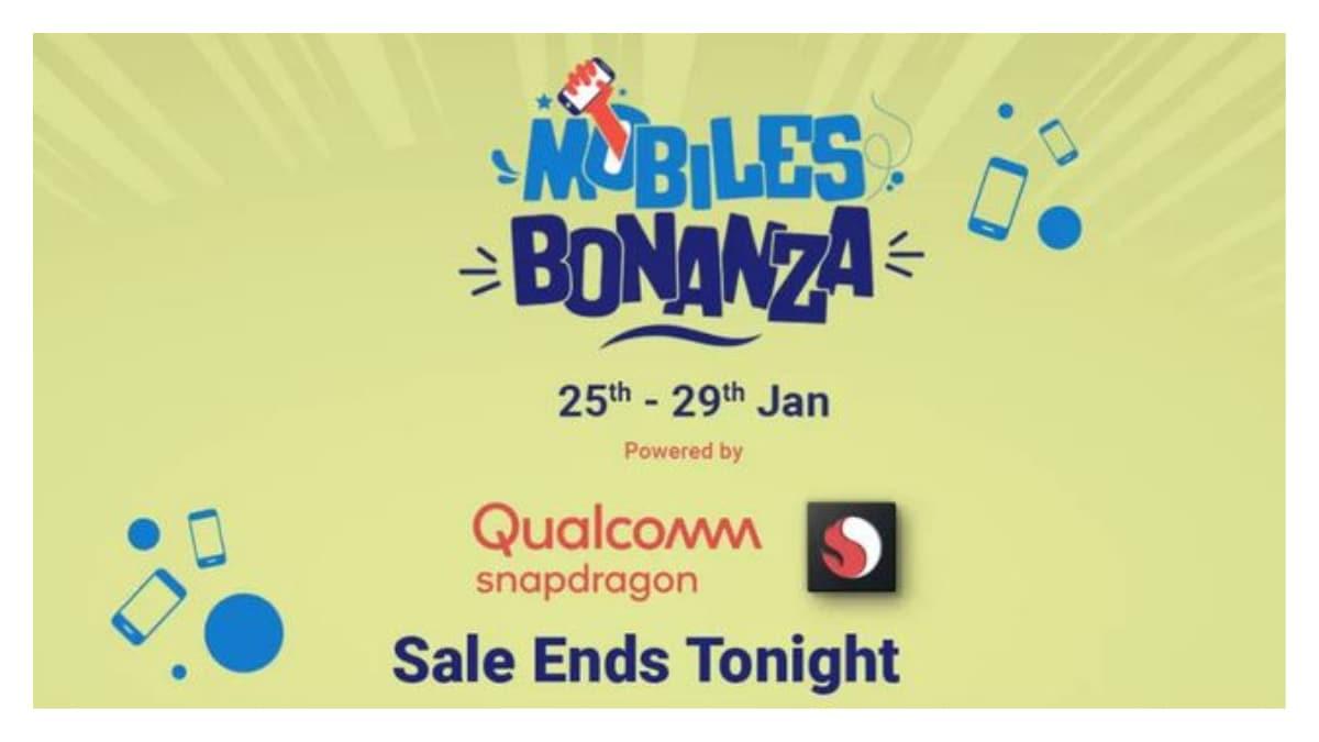 Flipkart Mobiles Bonanza सेल का आखिरी दिन, इन स्मार्टफोन्स पर मिल रही जबरदस्त डील्स