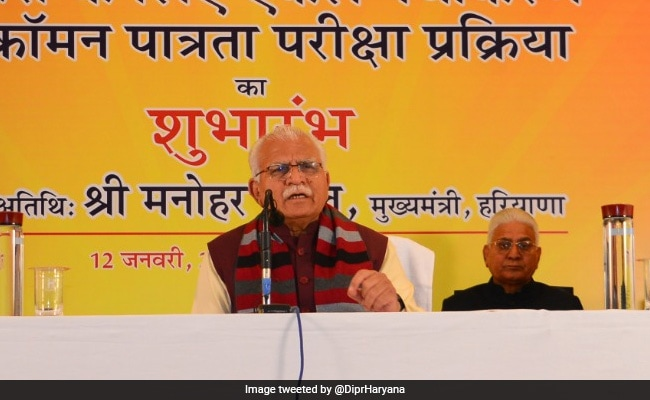 Haryana: Common Eligibility Test To Be Held For Filling Group C, D Posts; No Interview