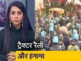 Video: ट्रैक्टर रैली में कई जगहों पर पुलिस-किसानों के बीच टकराव