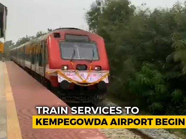 Video : Bengaluru-Kempegowda Airport Suburban Train To Finally Start From Today
