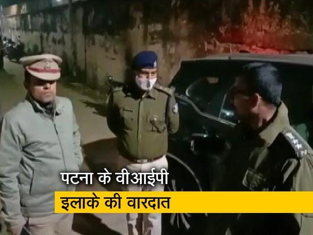 Videos : एयरलाइंस मैनेजर की हत्या से बढ़ीं नीतीश कुमार की मुश्किलें...