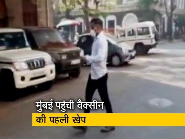 Video : बॉलीवुड ड्रग्स मामले में महाराष्ट्र के मंत्री के एक रिश्तेदार गिरफ्तार
