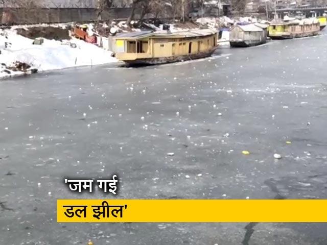 Video : श्रीनगर में ठंड और कोहरे की दोहरी मार, पारा माइनस में पहुंचा