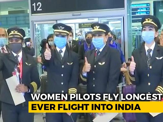 Video : Air India's All-Women Cockpit Crew Takes Off On Historic 17-Hour Flight To Bengaluru
