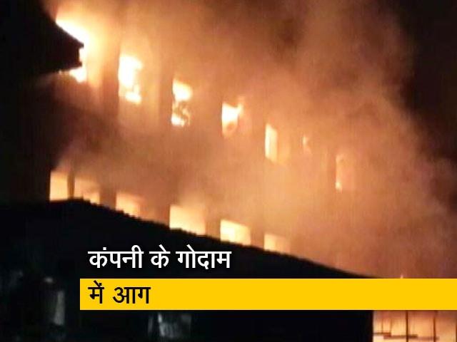 Videos : भिवंडी : MIDC की कंपनी के गोदाम में लगी आग