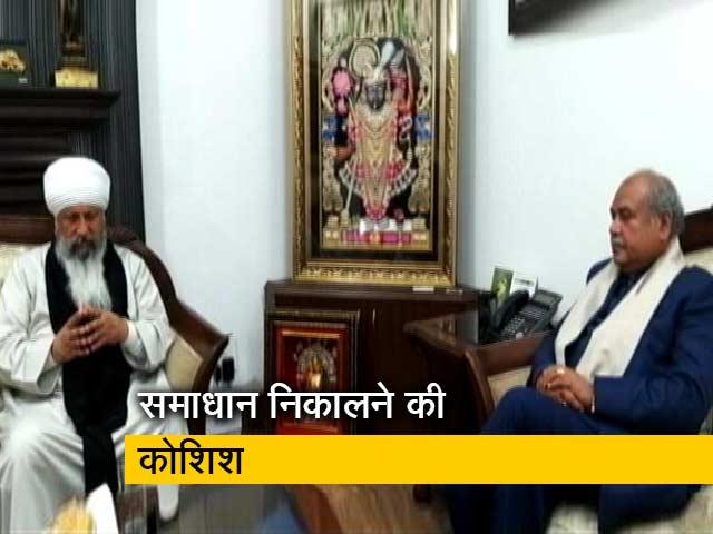 Videos : कृषि मंत्री नरेंद्र सिंह तोमर से मिले बाबा लक्खावाल सिंह