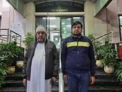 दिल्ली : 2.25 करोड़ का चूना लगाने वाले बाप-बेटे गिरफ्तार, लकी ड्रा के नाम पर करते थे ठगी