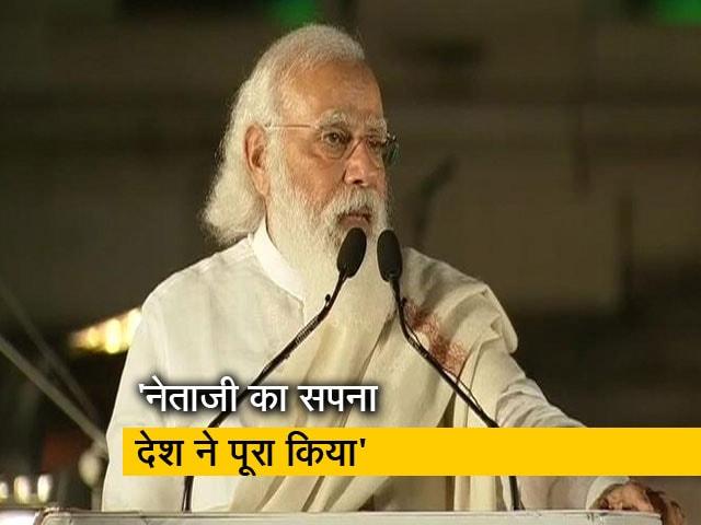 Video : देश का हर व्यक्ति नेताजी का ऋणी है- पीएम मोदी
