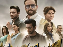 <i>Tandav</I> Review: Dimple Kapadia, Saif Ali Khan's Web-Series Dances To A Facile Bollywood Beat