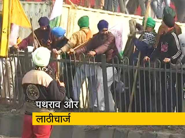 Videos : गाजीपुर में ट्रैक्टर रैली के दौरान हंगामा, टकराव की स्थिति