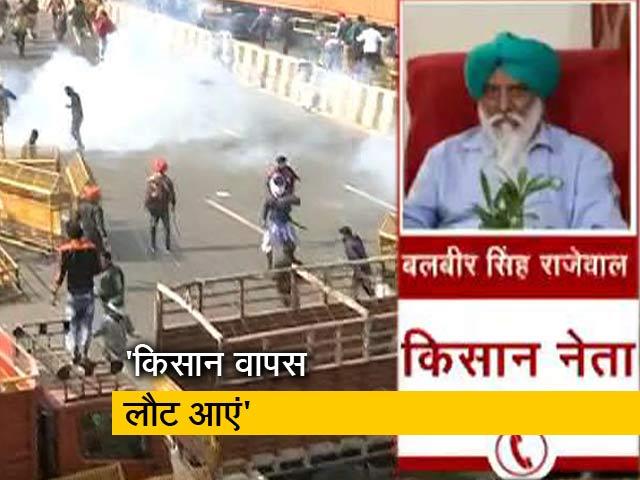 Video : हंगामा करने वालों से हमारा कोई रिश्ता नहीं - बलबीर सिंह राजेवाल