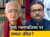 Video : व्हाट्सऐप चैट से राजद्रोह का केस : NDTV से बोले सलमान खुर्शीद