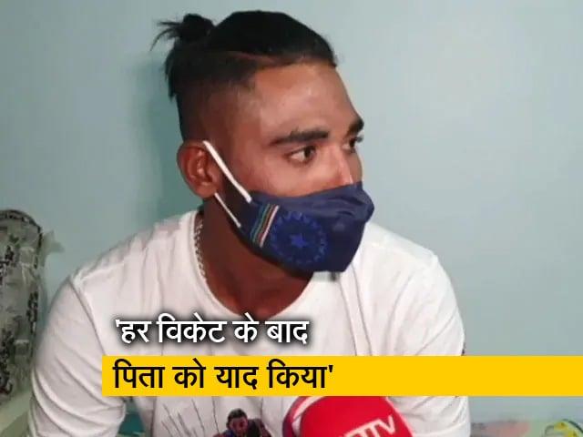 Videos : मंगेतर ने खराब समय में साथ दिया - मो. सिराज