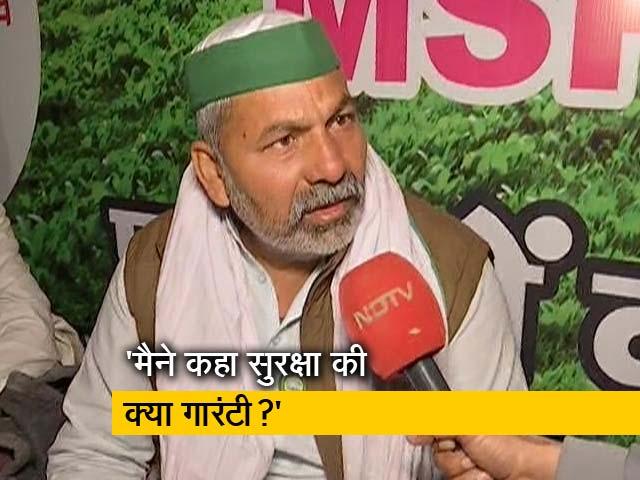 Videos : राकेश टिकैत ने NDTV से कहा- हम धरना नहीं उठाएंगे