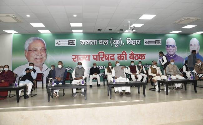 'We Are With NDA': Nitish Kumar's JDU, As Tejashwi Yadav Says 'Bargainer'