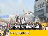 Video : मध्य प्रदेश: राजभवन का घेराव कर रहे कांग्रेस कार्यकर्ताओं पर पुलिस का लाठीचार्ज