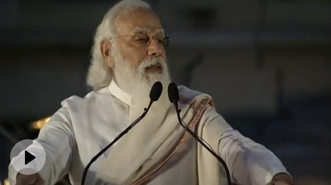 Video | Netaji Put His Life On The Line For India, Says PM Modi