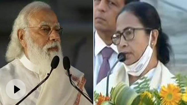 "Video | In PM vs Mamata Banerjee Over Netaji, Chants Of ""Jai Shri Ram"""