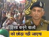 Video: बड़ी खबर: किसानों के मंच से भड़काऊ भाषण दिया गया: दिल्ली पुलिस
