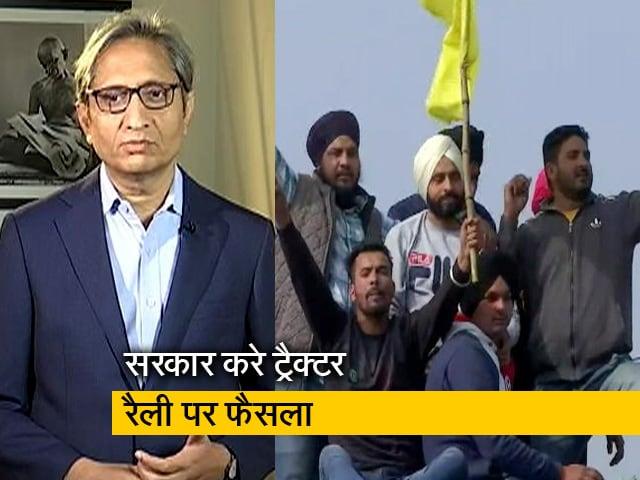 Videos : रवीश कुमार का प्राइम टाइम : रैली, विरोध-प्रदर्शन रोकने के लिए कोर्ट का रुख करना कितना जायज?