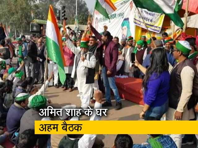 Videos : गृह मंत्री अमित शाह ने बुलाई आपातकालीन बैठक